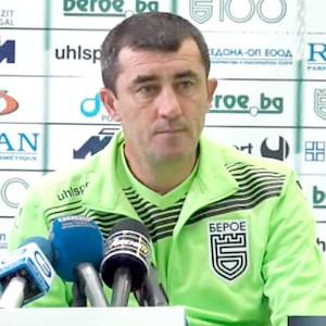 Ivailo Yordanov 300