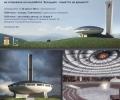 """Изложба """"Бузлуджа – паметта на времето"""" гостува на площад """"Севтополис"""" в Казанлък"""