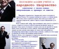 Камен Донев с нов спектакъл в Стара Загора на 12 октомври