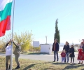 Българският флаг се развява гордо в село Ветрен по инициатива на младежката структура на ГЕРБ