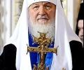 Митрополит Антоний представи БПЦ на богослужението за 70-годишнината на руския патриарх Кирил в Москва