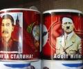 Чаши с образа на Хитлер в центъра на Стара Загора предизвикаха гражданин да подаде сигнал в Общината