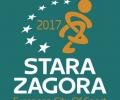 На 16-ти ноември връчват на Стара Загора приза за европейски град на спорта