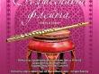 """Екзотична """"Вълшебна флейта"""" с премиера в Старозагорската опера на 2 декември, петък"""