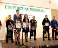 Мирела Демирева бе избрана за Спортист №1 на Стара Загора за 2016 година
