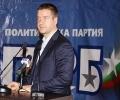 Живко Тодоров пред актива на ГЕРБ в Стара Загора: Свършили сме не малко работа, продължаваме напред
