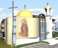Католическият комплекс в