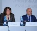 В Стара Загора се провежда регионална конференция за енергийна ефективност и ВЕИ