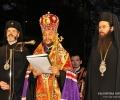 Кметът и председателят на ОбС посрещнаха новия митрополит Киприян в Стара Загора