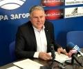 Старозагорският депутат от Реформаторския блок Димитър Танев отчете първия си мандат като