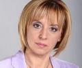 Омбудсманът Мая Манолова ще посети Стара Загора и региона по проблеми на граждани