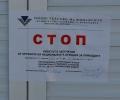 180 търговски обекта запечатани за данъчни нарушения