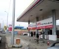 Отварят бензиностанция на Марешки с по-евтини горива в Стара Загора