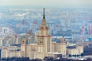 """Московският държавен университет """"Ломоносов"""" е дал на света 11 Нобелови лауреати"""