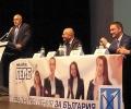 Бойко Борисов в Стара Загора: Да направим всичко възможно да не си счупим държавата! Правим изборите и на 27 март нацията трябва да се консолидира