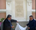 Съветниците от БСП поискаха демонтиране на паметната плоча от ДТ