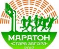 """Маратон """"Стара Загора"""" за втори път събира елитни състезатели от 15 държави"""