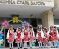 Над 350 деца ще пеят и танцуват на Цветница в Стара Загора