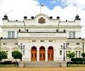 ЦИК обяви 240-те новоизбрани депутати в 44-я парламент