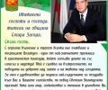 Поздрав на кмета Живко Тодоров по повод Великденските празници