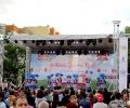 Стара Загора отново ще е домакин на Фестивала на балканската скара в началото на юни