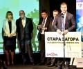 """Стара Загора е """"Най-добър град за живеене в България"""" за 2016 година"""