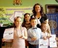 """Награди за малки пианисти от читалище """"Родина"""" в Стара Загора"""