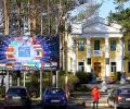 3.3 млн. лв. е членският внос на България за участие в работата на института за ядрени изследвания в Дубна