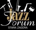 """Откриването на """"Джаз форум Стара Загора"""" ще бъде в залата на оперния театър"""