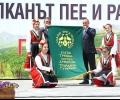 Фолклорен празник събра 6 балкански града в Гурково