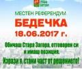 Четирима столетници са в списъците за местния референдум в Стара Загора