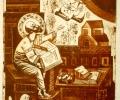 """Предстоящо: Изложба """"Българското средновековие"""" в Художествена галерия Стара Загора"""