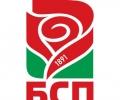 Корнелия Нинова ще участва в инициативи на БСП днес и утре в Стара Загора, Казанлък и на Бузлуджа
