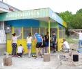 МГЕРБ-Казанлък реновираха спирка в Шипка
