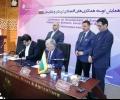 Бизнес мисия на Търговско-промишлена палата - Стара Загора посети Иран