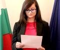 Нов прокурор встъпи в длъжност в Районна прокуратура - Стара Загора