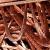 Задържаха четирима, предавали в Бургас откраднати в Стара Загора цветни метали