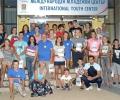 Международен младежки туристически поход премина през Стара Загора
