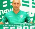 Петкратният голмайстор на България Мартин Камбуров вече е играч на