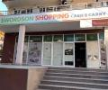 Предстоящо: В Стара Загора ще отвори врати магазин от веригата