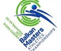 Над 640 състезатели идват на Балканския мастърс шампионат по лека атлетика в Стара Загора