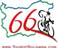 В Стара Загора утре посрещат 66-та Международна колоездачна обиколка