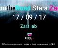 Гугъл и EDIT канят бизнес общността в Стара Загора на семинар за дигиталния бизнес - неделя, 17 септември