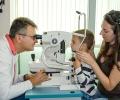 """Безплатен скрининг на зрението за ученици ще проведе Болница """"Тракия"""""""
