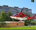 """Въздушната линейка на """"Активна грижа""""  спаси руски парапланерист"""