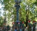Военен ритуал за Съединението в Стара Загора на 6 септември