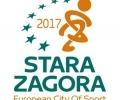 Министър Красен Кралев открива Европейската седмица на спорта в Стара Загора