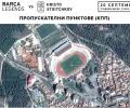 Броени дни до феноменалното супершоу на Стоичков в Стара Загора