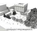 Площад от гранит, фонтани от звук и светлина, сцена и детски площад включва реконструкцията на пешеходната зона в Стара Загора