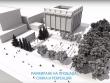 Проектът за ново ларго в Стара Загора изключва пресичането му от автомобили по